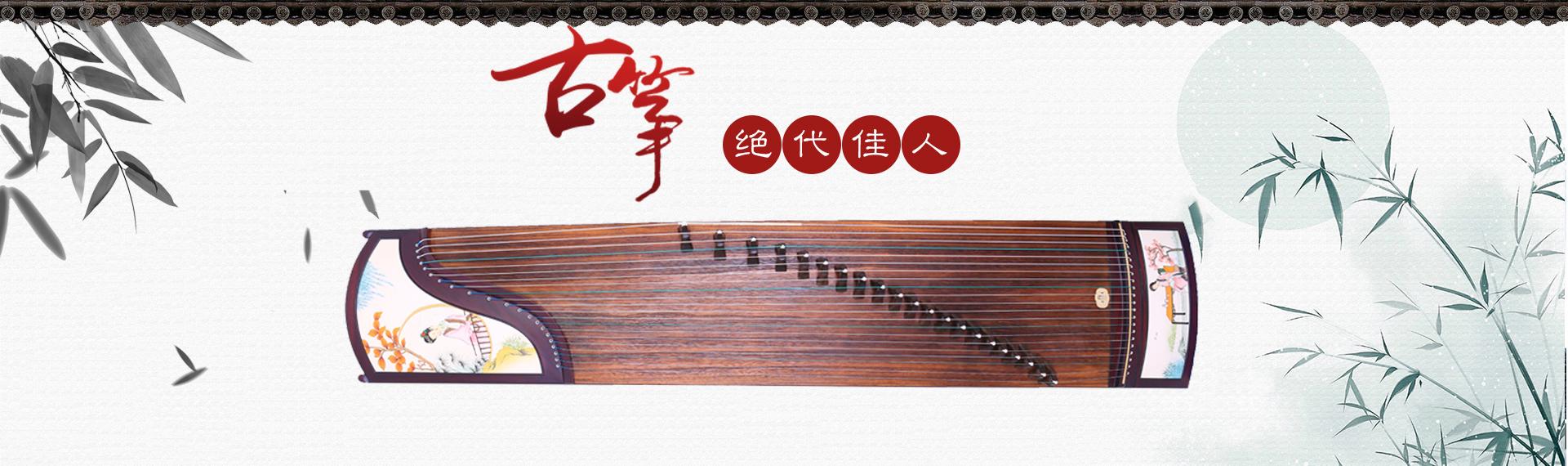 河南必威官网登陆乐器有限公司